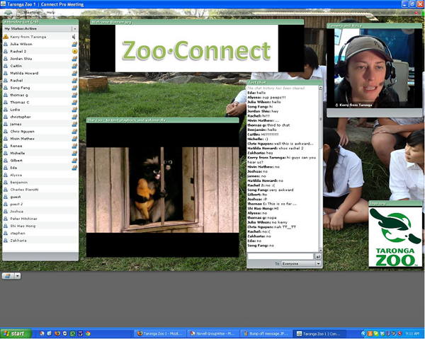 Zoo Connect screen